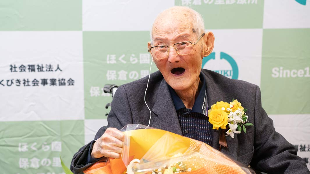 Japanese man confirmed as the world's oldest man at 112 years old